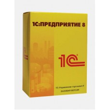 1C:Управление торговлей 8. Базовая версия