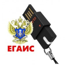Ключ ЭП для ЕГАИС